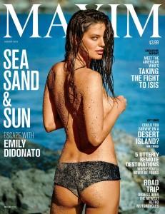 Maxim August 2015 Cover